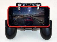 Игровой манипулятор держатель смартфона H1