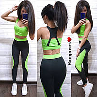 Костюм женский для фитнеса модный топ и лосины со вставками Smk61, фото 1
