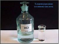 Соляная кислота 38,0% «химически чистая»