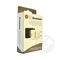 СЗУ 1USB Lenovo YJ-06 (5V-2A) micro 2in1 white