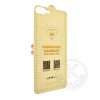 Nano membrane задняя iPhone 7 Plus/8 Plus (без упаковки)