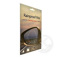 Защитная плёнка антидождь на боковые зеркала 110*85