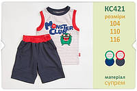 Костюм майка и шорты для мальчика р.104,110