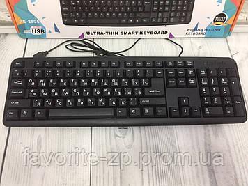 Клавиатура компьютерная PS-2505