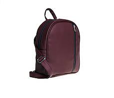 Рюкзак Marsala, фото 2