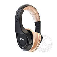 Наушники Bluetooth Senyen SY508 gold