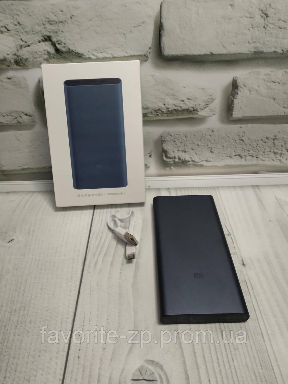 Xiaomi Mi Power Bank на 10000 mAh+ПОДАРОК!!!