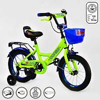 """Велосипед 14"""" дюймов 2-х колёсный G-14840 """"CORSO"""" (1) САЛАТОВЫЙ, ручной тормоз, звоночек, сидение с ручкой, доп. колеса, СОБРАННЫЙ НА 75% в коробке"""