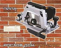 Пила дисковая Ростовдон 2700 Вт (с переворотом)