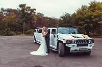 Аренда лимузина Hummer H2 Киев