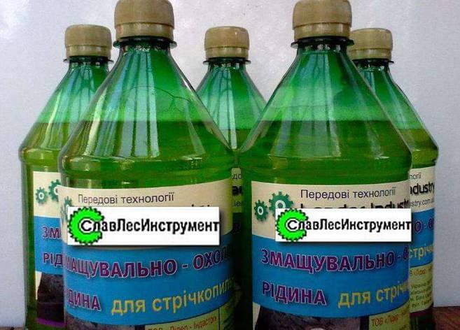 Жидкость для пилорам (концентрат) , фото 2