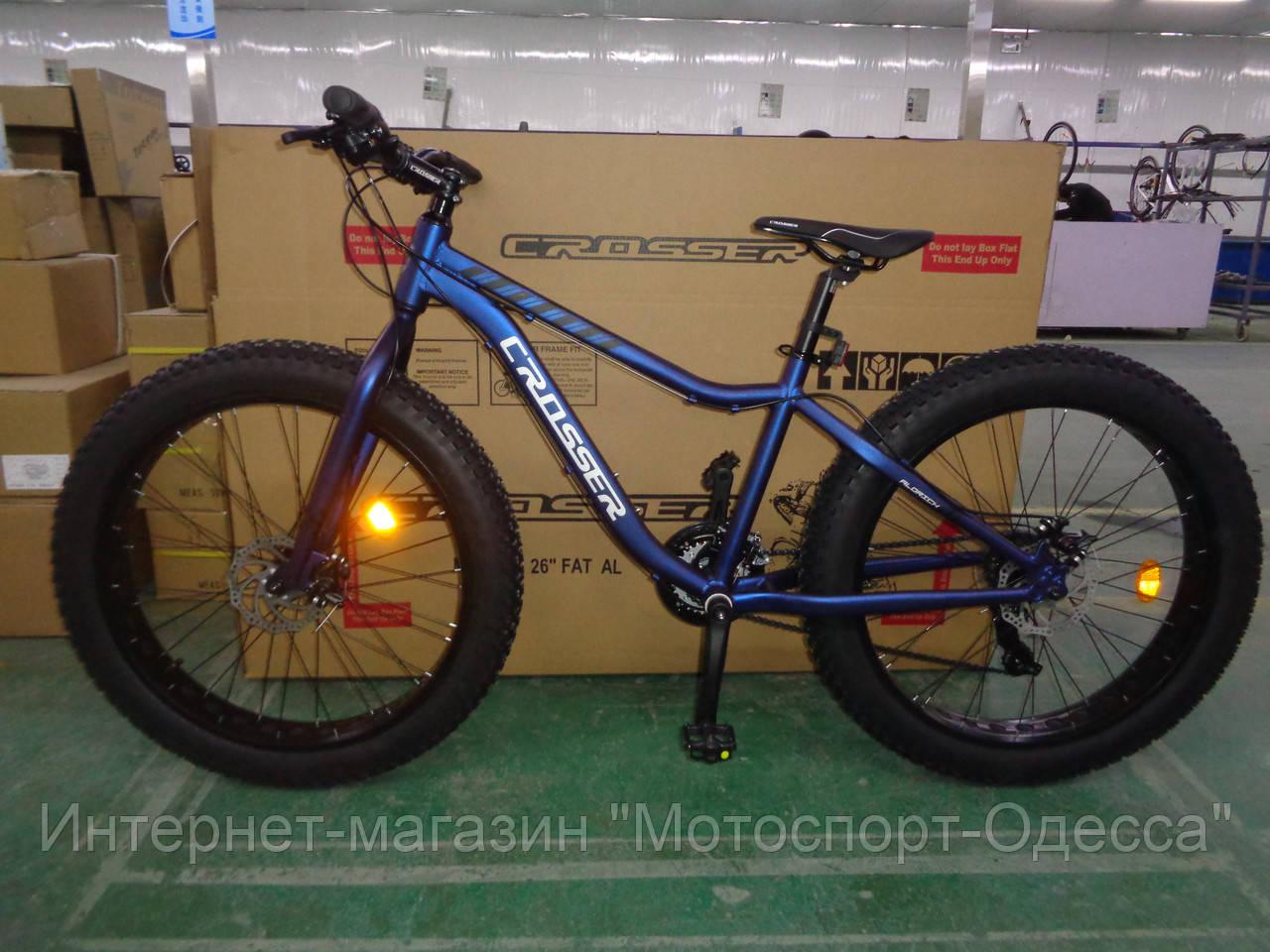 Подростковый велосипед 26 дюймов фит байк FAT BIKE