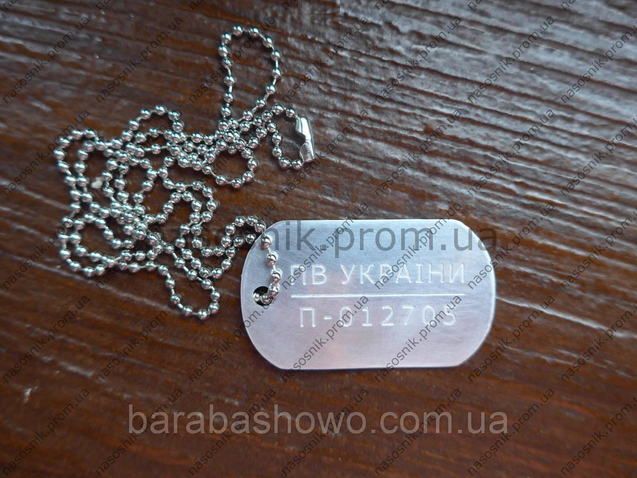 Армейский жетон алюминий 51х30х1,0 мм