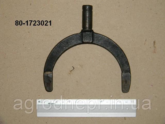 Вилка перемикання реверсу МТЗ 80-1723021