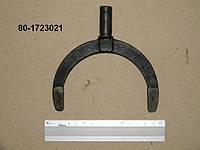 Вилка переключения реверса МТЗ 80-1723021