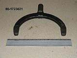 Вилка переключения реверса МТЗ 80-1723021 , фото 2