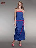 Платье синее в пол с коралловым поясом, фото 1