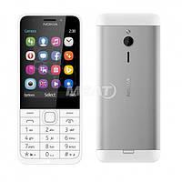 Nokia 230 Dual Sim White (A00026972)