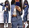 Костюм женский стильный джинс бомбер на кнопках и свободные штаны с карманами в горошек Dmk1432