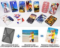 Печать на чехле для Samsung Galaxy Tab Pro 10.1 T520/T525 (Cиликон/TPU)