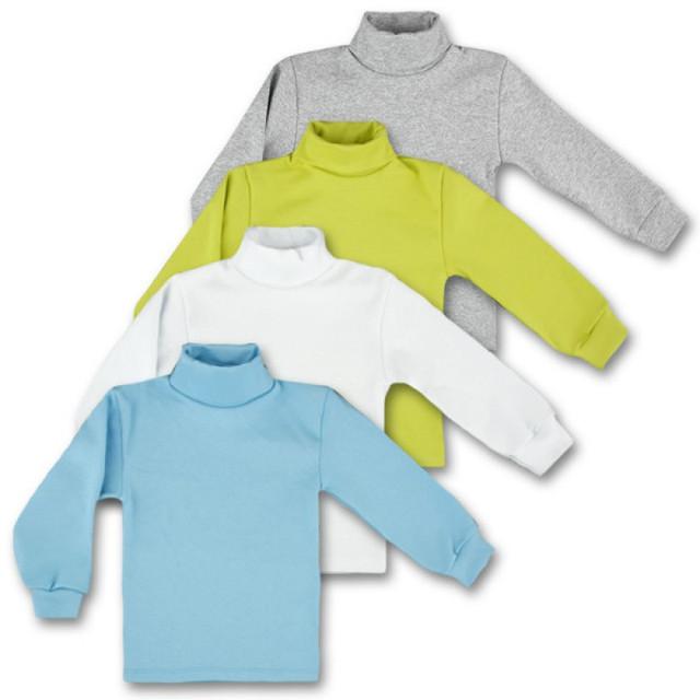 Одежда детская для мальчиков и девочек