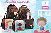На склад поступили сумки и рюкзаки ТМ Kite в лицензии Gapchinska!
