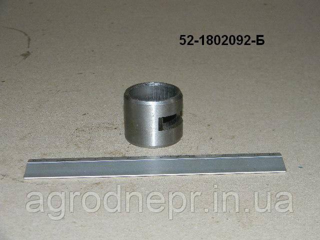 Втулка раздаточной коробки МТЗ  52-1802092-Б