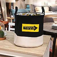 Корзина для игрушек, белья, хранения Игрушки Berni