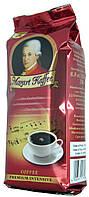 "Кофе молотый Darboven Mozart ""Premium Intensive"" 250г."