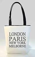 """Женская сумка """"London, Paris"""" Б346 - белая с черными ручками"""