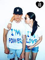 Парные футболки Любовь-власть