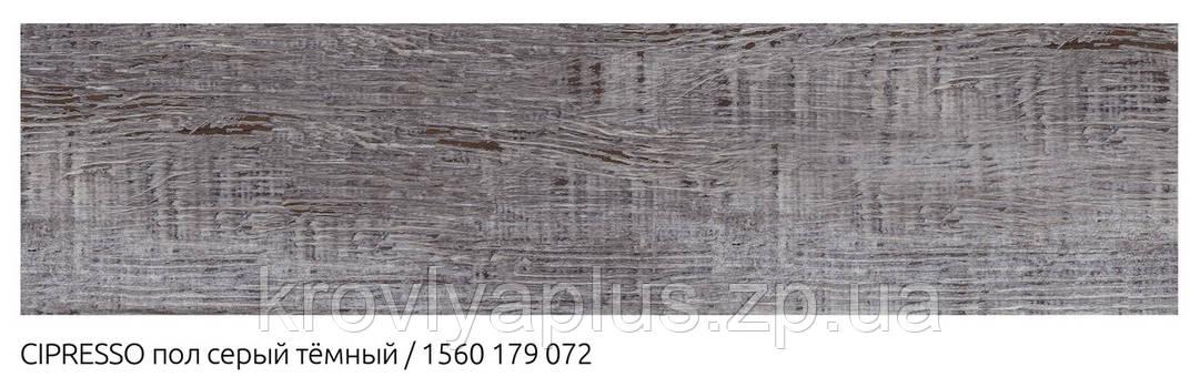 Напольный кафель Сипрессо / CIPRESSO пол серый, фото 2