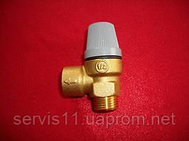 Предохранительный клапан 7 бар 1/2 - для котлов торговой марки Hermann, Ferroli