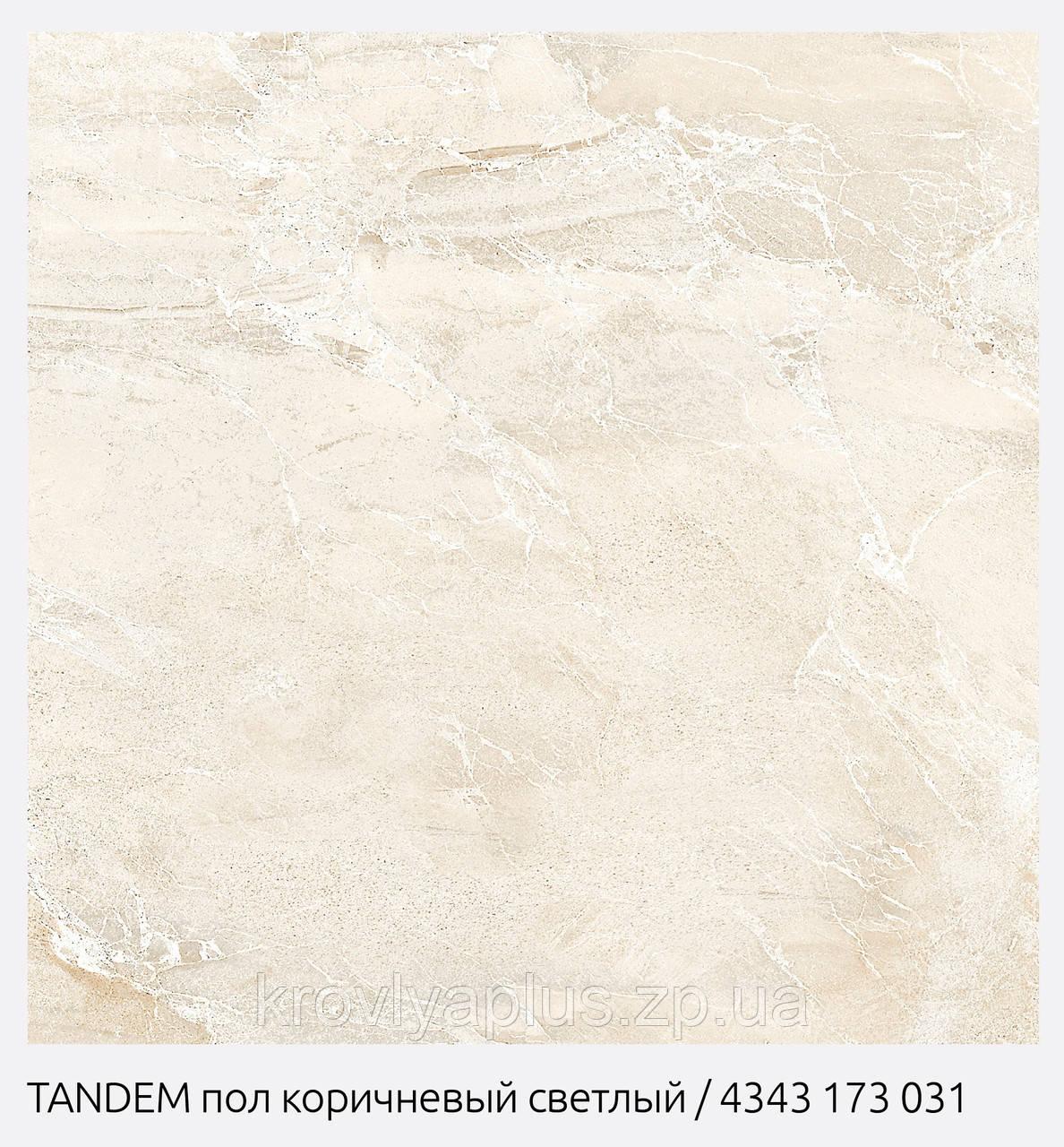 Напольный кафель   TANDEM