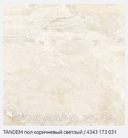 Напольный кафель   TANDEM, фото 2