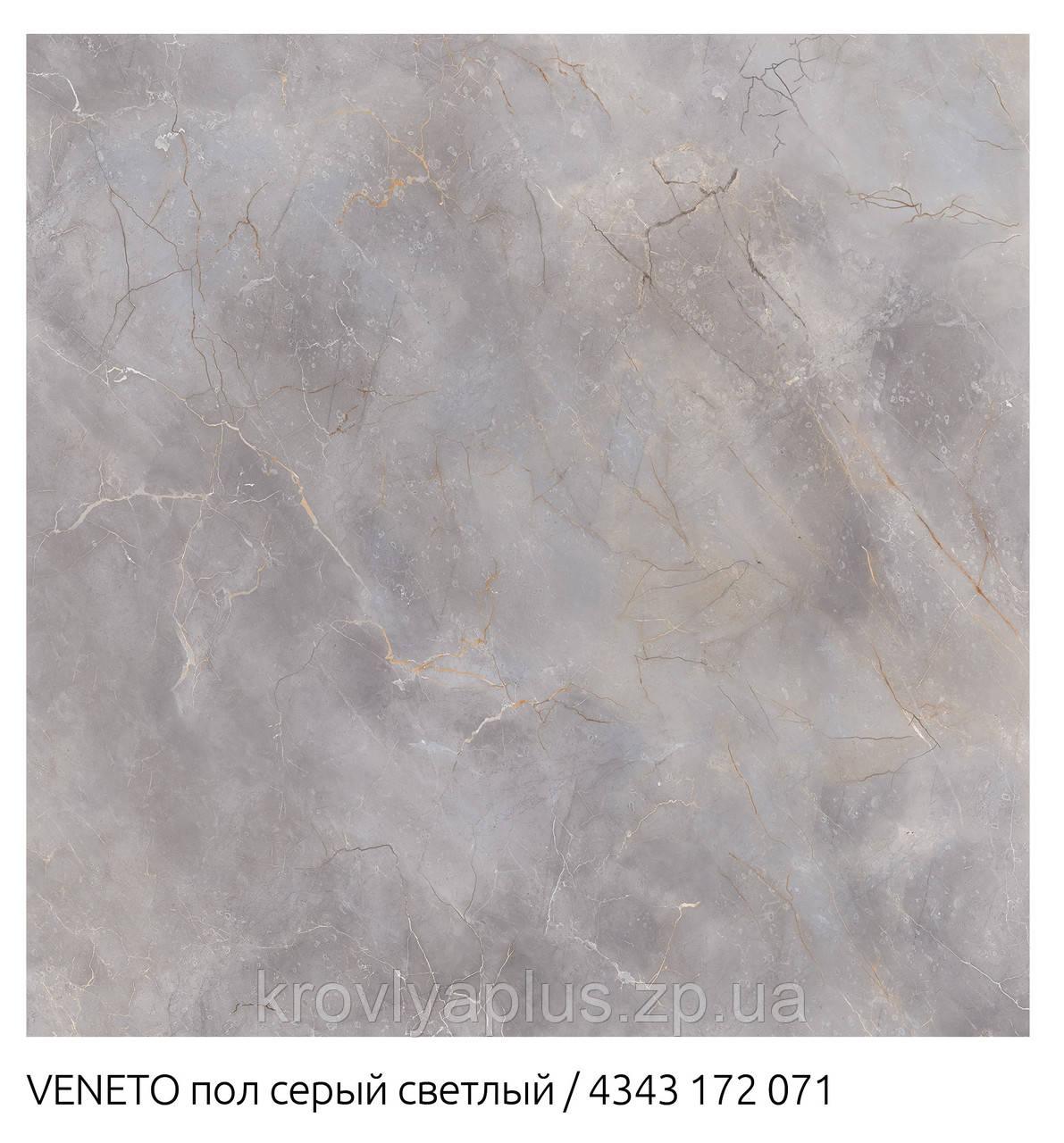 Напольный кафель ВЕНЕТО / VENETO серый светлый