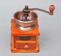 Кофемолка SL006