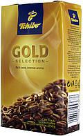 Кофе молотый Tchibo Gold selection 250г.