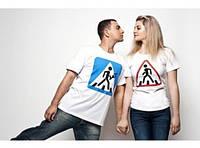 Парные футболки Дорожные знаки , фото 1
