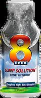 8 HOUR SLEEP SOLUTION