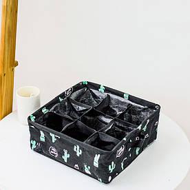 Органайзер для хранения Черный Кактусы (28 х 28 х 12 см. / 9 ячеек) Berni