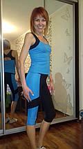 Спортивный костюм для зала Issa Plus 1810 бриджи и борцовка черный с голубым, фото 2