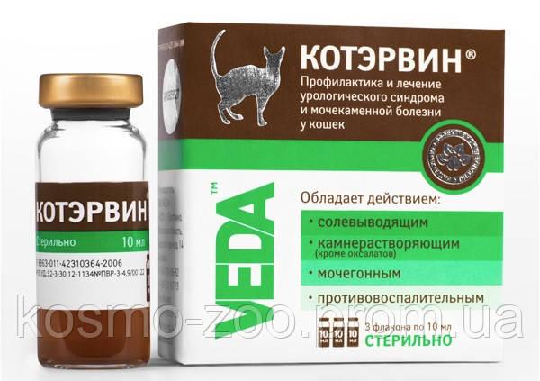 Кот Эрвин капли для профилактики и лечения мочекаменной болезни 10 мл (в уп. 3фл)