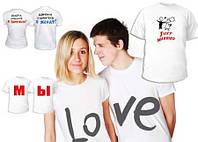 Парные футболки Ф2б-75, фото 1