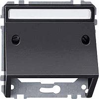 Вставки для телекоммуникационной техники AQUADESIGN, антрацит Shneider Merten (MTN464314)