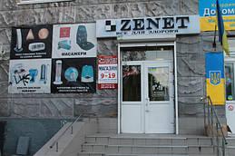 Фасад магазина в г.Днепропетровск ул.Карла Маркса 119-А
