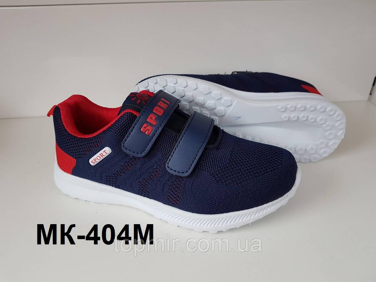 b44ff1e95 Детские качественные кроссовки для мальчика на осень: продажа, цена ...