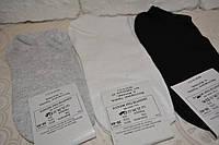 Носки женские/подросковые.Короткие,р.36-40, фото 1