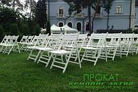 Аренда стул свадебный Свен