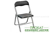 Прокат стул складной (мягкий)